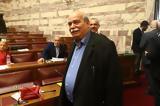 Ελλάδα-Κύπρος-Αιγύπτος, Συνάντηση, Λευκωσία,ellada-kypros-aigyptos, synantisi, lefkosia