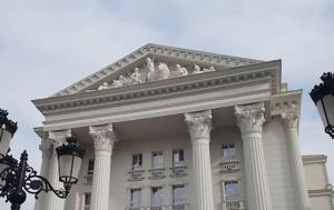 Κατέβηκε, Μακεδονία, Σκόπια, katevike, makedonia, skopia