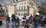 Μοτοπορεία, Θεσσαλονίκη,motoporeia, thessaloniki