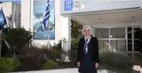 Ενισχύεται, Ελλάδας, CERN,enischyetai, elladas, CERN