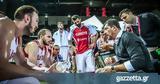 Εθνική Τουρκίας, Euroleague,ethniki tourkias, Euroleague