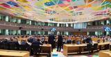 Απούσα, Ελλάδα, Eurogroup - Πυρετός,apousa, ellada, Eurogroup - pyretos
