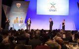 Βραβείο, ΟΠΑΠ, Ελληνική Παραολυμπιακή Επιτροπή,vraveio, opap, elliniki paraolybiaki epitropi
