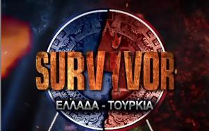 Survivor Ελλάδα-Τουρκία, Αυτοί, Ελληνική, Survivor ellada-tourkia, aftoi, elliniki