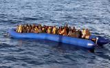 150, Λιβύης,150, livyis