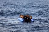 Σήμα, 150, Λιβύης,sima, 150, livyis
