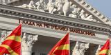 Τρίτη, Βόρεια Μακεδονία – Αλλάζει,triti, voreia makedonia – allazei