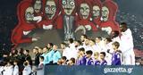 Europa Champions League, Κύπελλο,Europa Champions League, kypello