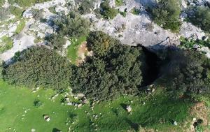 Σπήλαιο, Εδώ, Αθήνας, spilaio, edo, athinas