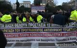 Συλλαλητήριο, Αθήνας,syllalitirio, athinas