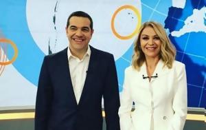 Έλλη Στάη, Σκληρή, Ράδιο Αρβύλα, Αλέξη Τσίπρα, elli stai, skliri, radio arvyla, alexi tsipra