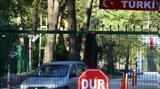 Συνελήφθη Έλληνας, Αρχές,synelifthi ellinas, arches