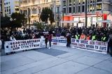 Συλλαλητήριο,syllalitirio