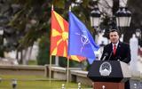 ΠΓΔΜ, Συμφωνία, Πρεσπών,pgdm, symfonia, prespon