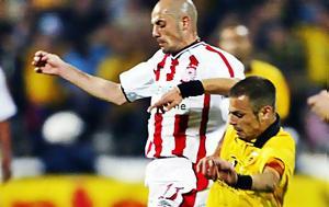 Πρέντραγκ Τζόρτζεβιτς, Total Football, prentragk tzortzevits, Total Football