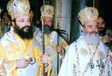 Μητρόπολης Πατρών, Χρυσόστομος,mitropolis patron, chrysostomos