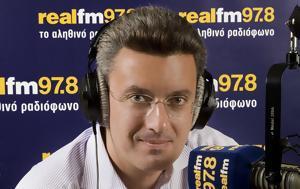 Ακούστε, Νίκου Χατζηνικολάου 2122019, akouste, nikou chatzinikolaou 2122019