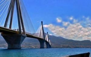 Γέφυρας Ρίου- Αντιρρίο, gefyras riou- antirrio