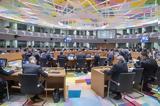 Eurogroup Μαρτίου,Eurogroup martiou