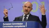 Moscovici, Swift, Athens,750mn, Greek