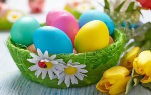 Αργίες Πάσχα, Κυριακή 3 Μαρτίου, argies pascha, kyriaki 3 martiou