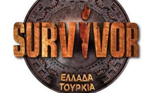 Survivor, Ποια, Survivor, poia