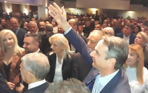 Μητσοτάκης, Εκλογές, mitsotakis, ekloges