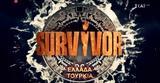 ΣΚΑΪ, Ζητά, Survivor,skai, zita, Survivor