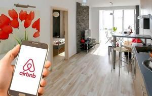 Πώς, Airbnb, pos, Airbnb