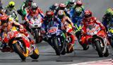 MotoGP 2019, Ανακοινώθηκε,MotoGP 2019, anakoinothike
