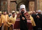 Κοντά, Εκκλησία Ρουμανίας, Ορθόδοξη Εκκλησία Ουκρανίας,konta, ekklisia roumanias, orthodoxi ekklisia oukranias