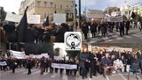 Κινητοποίηση, Σύλλογο ΑΞ Ι Α Τετάρτη 13 Μαρτίου 2019, Μητσοτάκη,kinitopoiisi, syllogo ax i a tetarti 13 martiou 2019, mitsotaki
