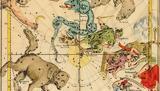Ιστορίες Ερωτα, Μυθολογικό Ουρανό,istories erota, mythologiko ourano