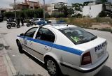 Έγκλημα, Κρήτη, 32χρονη – Συνελήφθη,egklima, kriti, 32chroni – synelifthi