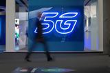 Τι είναι τελικά το 5G;,