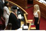 Ένωση Κεντρώων, ΝΔ Μαρία Σταυρινούδη,enosi kentroon, nd maria stavrinoudi