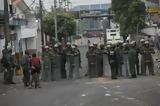 Βενεζουέλα, ΗΠΑ,venezouela, ipa