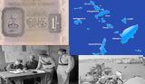 Oι Μπιεμέδες, Δωδεκανήσου, Ελλάδα, 7 Μαρτίου 1948,Oi biemedes, dodekanisou, ellada, 7 martiou 1948