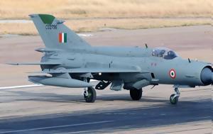 Ινδοί, F-16, Πακιστάν [pics], indoi, F-16, pakistan [pics]