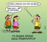 Αρκάς, Τσίπρας,arkas, tsipras