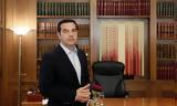 Μήνυμα, Πρωθυπουργού Α, Τσίπρα, Παγκόσμια Ημέρα, Γυναίκας,minyma, prothypourgou a, tsipra, pagkosmia imera, gynaikas