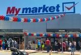 Απολύθηκε, My Market,apolythike, My Market