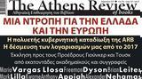 Αρθρο, Athens Review, Books, Κοτζιά,arthro, Athens Review, Books, kotzia