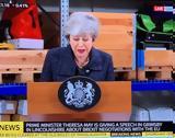 Brexit, 'Εκκληση Μέι,Brexit, 'ekklisi mei