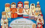 Μύθοι, 8 Μαρτίου, Ημέρα, Γυναίκας,mythoi, 8 martiou, imera, gynaikas