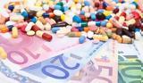 Με κόλπο αυξάνονται και οι τιμές στα γενόσημα φάρμακα!,