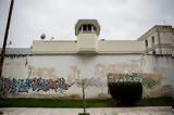 Φυλακές Κορυδαλλού, Εισαγγελική, Άρειο Πάγο,fylakes korydallou, eisangeliki, areio pago