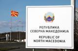 Συμφωνία Αθήνας – Σκοπίων, Πρέσπες,symfonia athinas – skopion, prespes