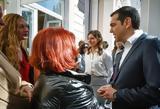 Τσίπρας, Μπαζιάνα, Γυναίκας, Μαξίμου – ΔΕΙΤΕ ΦΩΤΟ,tsipras, baziana, gynaikas, maximou – deite foto