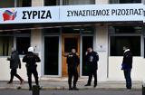 ΣΥΡΙΖΑ, Μητσοτάκη, Βέμπερ, ΕΕ-Τουρκίας,syriza, mitsotaki, veber, ee-tourkias